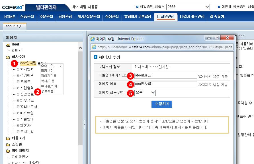 start-page-03.jpg